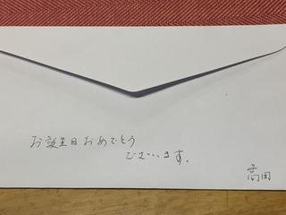 542BFFA6-DC51-4C8E-8EEB-356AF5415392.jpeg