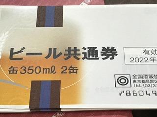 8B9EC34C-4B77-4D42-8D2A-643539124B2B.jpeg