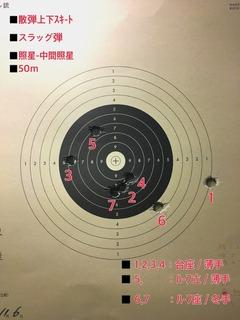 ADF1B045-2D96-47E3-B607-4E0F384F44BA.jpeg