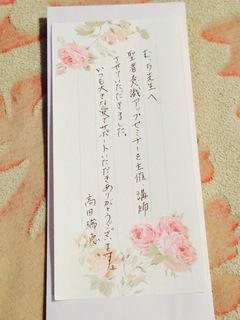 image-01c88.jpg