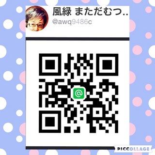image-a87da.jpg
