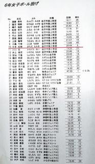 image-ae88e.jpg